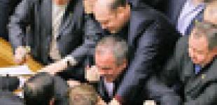 Депутаты создали межфракционное объединение «Молодежный выбор»