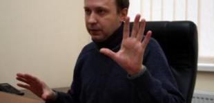 Главный болельщик «Динамо»