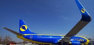 Авиакомпания Коломойского уволит более 70% персонала