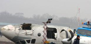 Суд над пилотом: виновен по умолчанию и исчезновение записей черных ящиков