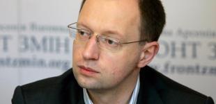 Оппозиция предложила свой вариант решения вопроса Тимошенко
