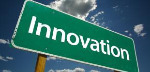 В Украине учреждена премия за инновации