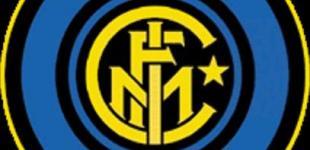 Миланский «Интер» теперь принадлежит индонезийцу