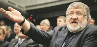 Бывший совладелец банка «Аваль» считает, что с Коломойским поступили по справедливости