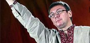 Луценко привезут в Киев на рассмотрение аппеляции