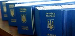 Новые правила прописки: в Украине переписывают систему регистрации