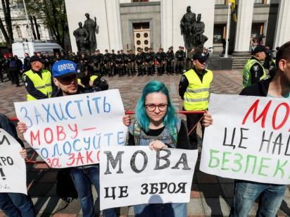 Почему украинизация в редакции «мовного закона» вредна для Украины
