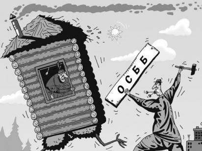 Палка о двух концах: что ожидает жильцов, создающих ОСМД