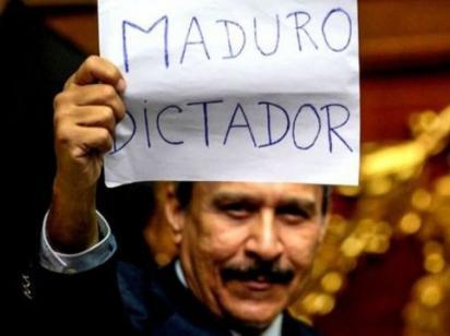 РФ продолжает военную поддержку режима Мадуро – Госдеп США