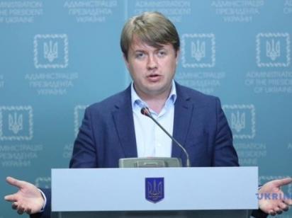 Команда Зеленского готовит решение, которое должно удешевить электрику для промышленности