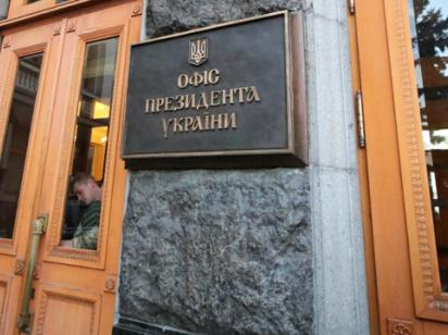 Президентом страны хотели бы быть 5% украинцев