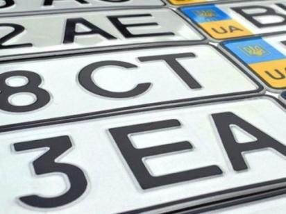 Дев'ять гривень за добу: в Україні стало платним зберігання номерних знаків авто