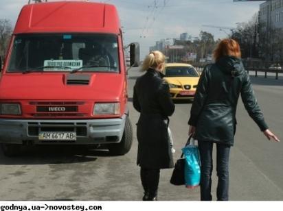 Междугородние автобусные перевозки: как советское наследие стоит нашей экономике миллиарды
