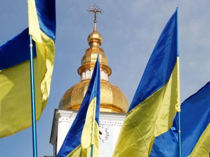 В ПЦУ призвали не участвовать в соборе Филарета