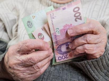 Бабушка обманула Пенсионный фонд Украины на 100 тысяч гривен