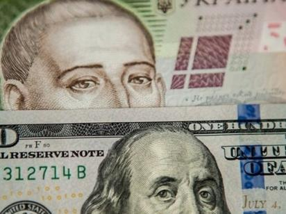 Банкиры дали прогноз курса гривны до конца 2019 года