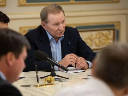 У Кучмы назвали условие, при котором могут отметить блокаду ОРДЛО