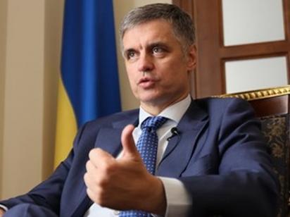 Обучения полностью на венгерском языке в Украине не будет - Пристайко
