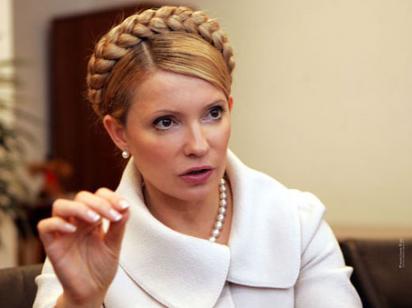 """Тимошенко: """"Батькивщина"""" не претендует на должности в правительстве"""
