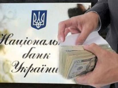 Валютная истерия: Нацбанк готовит революцию на межбанке