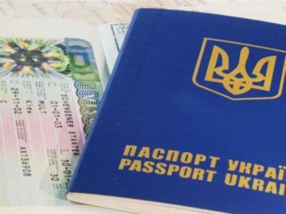 Германия отменяет плату за национальные визы для украинцев