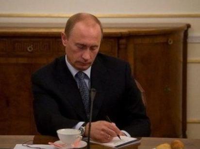 Письма Путина: почему российский президент так хочет отложить украинскую ассоциацию