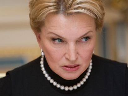 Генпрокуратура объявила в розыск Богатыреву