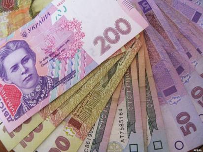 Рост ВВП Украины может ускориться до 3-4% - Всемирный банк