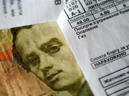 Розенко рассказал, в каком случае украинцев можно лишить субсидии