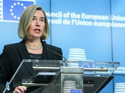 ЕС отказал Израилю в просьбе признать Иерусалим его столицей