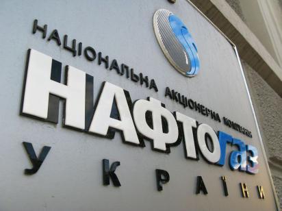 """""""Нафтогаз"""" и """"Газпром"""" начинают судебный процесс в Стокгольме"""