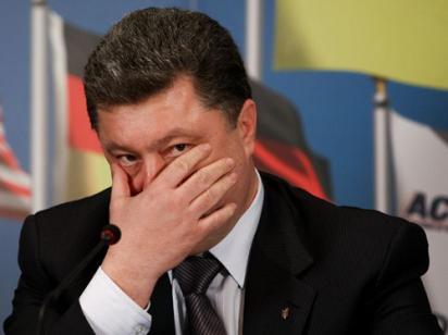 """У Порошенко назвали условие для встречи """"нормандской четверки"""""""
