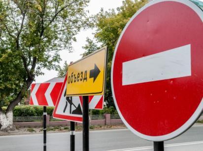 На день города в центре Киева массово перекроют дороги - список улиц
