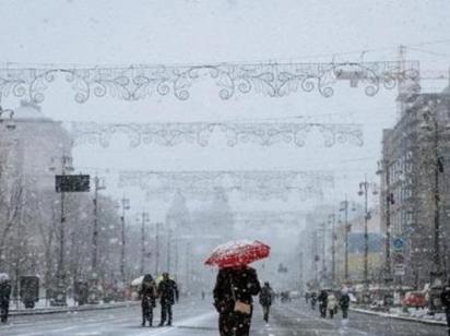 Конец недели в Украине будет со снегом и морозом