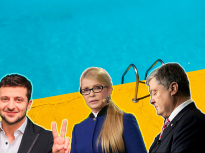 20 с копейками: почему шансы трех лидеров кандидатской гонки – равны