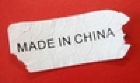Покупаете ли вы китайское?