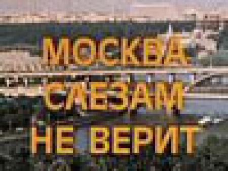 Москва ужесточает въезд  для жителей Украины