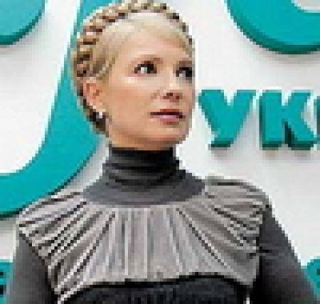 Почему регионалы боятся назначения Тимошенко