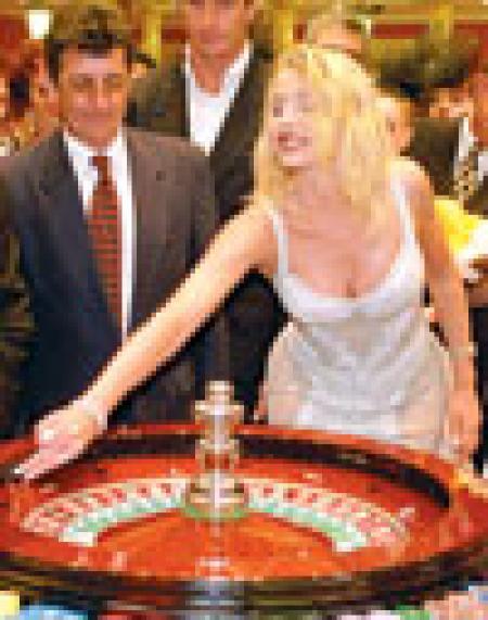 Как, выиграть у казино?