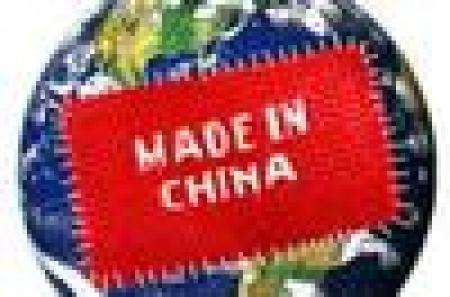 Обули! Отечественные обувщики отдали китайцам $3,5 млрд