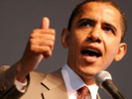 Сколько стоит план Барака Обамы. >$838 000 000 000