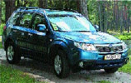 Новый Subaru Forester. Тест-драйв