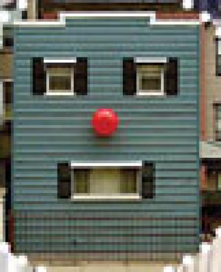 Поступила инструкция. Продать квартиру, находящуюся в залоге у банка