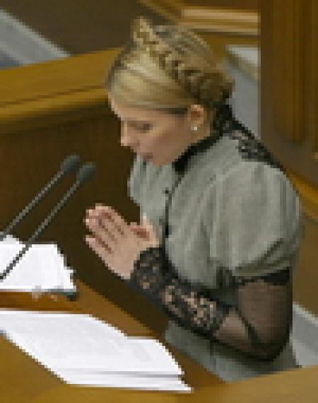 Развенчание мифов о Юлии Тимошенко