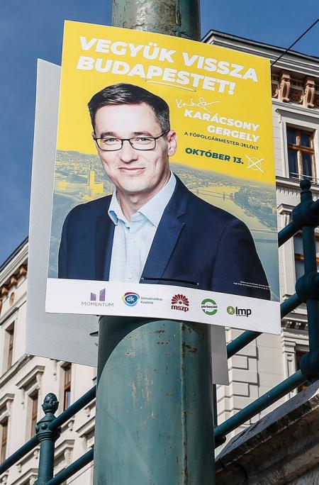 Соседские уроки, или Как взяли Будапешт