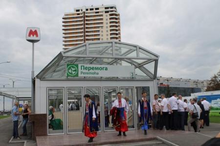 В Харькове повышение транспортных тарифов оспаривают в суде