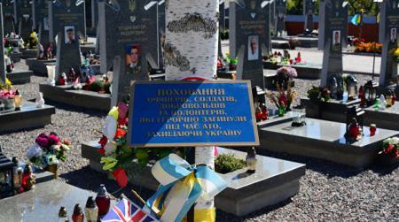 Верховная Рада ужесточила ответственность за надругательство над могилами защитников Украины