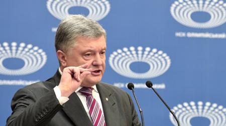 1023309578_Poroshenko_18.04.19