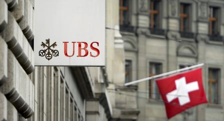 Один из крупнейших банков Швейцарии оштрафовали за мошенничество на €3,7 миллиарда