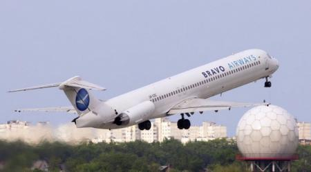 Авиакомпания объяснила причины задержки рейсов в «Борисполе» и «Киев»